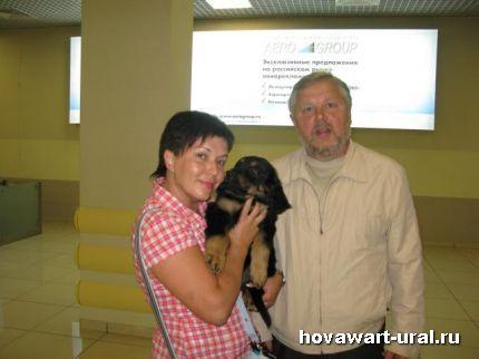 С папой и новой мамочкой Натальей