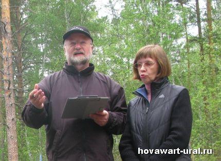 Михаэль Кунц и переводчик Ирина