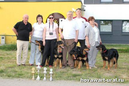 Дортмунд 2011 Наша дружная команда